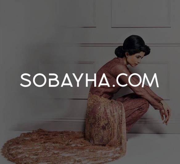 Sobayha